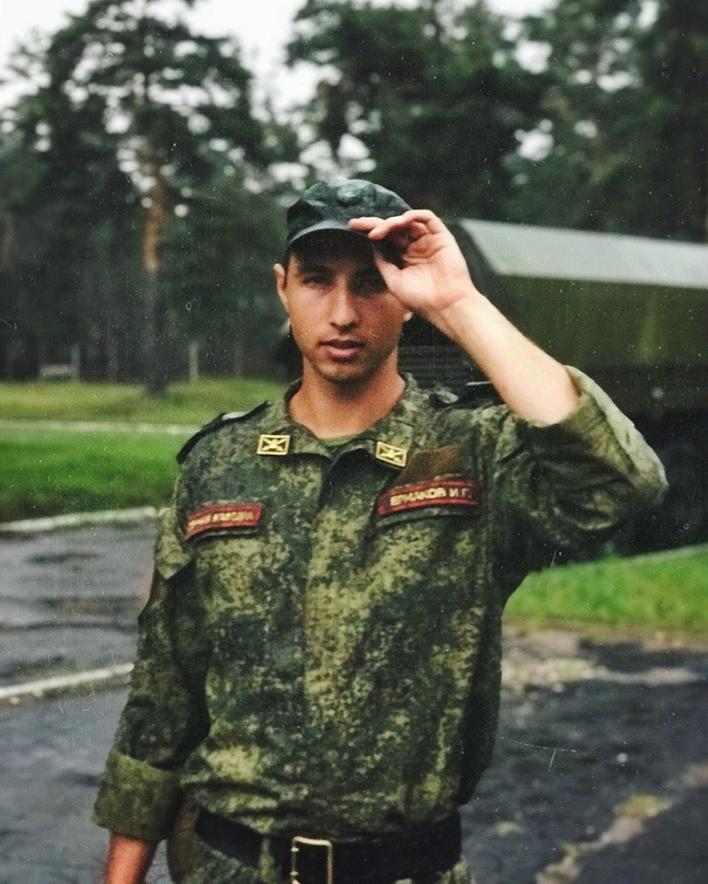 Ivan Ermakov |