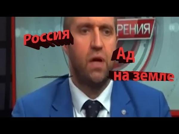 Россия это ад на земле Потапенко Жуковский Сотник