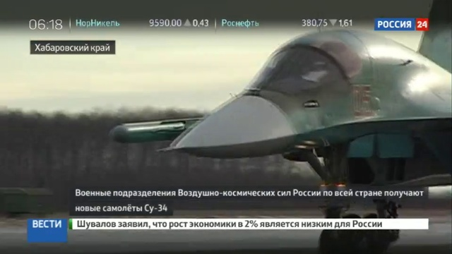 Новости на Россия 24 • Истребителям Су-34 морозы не страшны