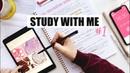 STUDY WITH ME 1 📚🔬 УЧИСЬ СО МНОЙ Мотивация для учёбы, конспекты и подготовка к экзамену