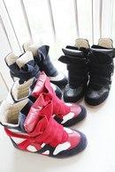 Купить Обувь В Москве