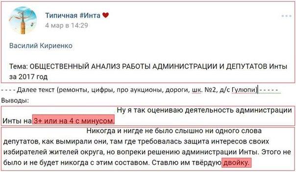 Хотел раньше опубликовать, но накануне было 8 марта :)   Ещё оценка.