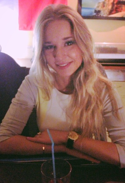 Анна Собко, 23 января 1993, Киев, id19689632