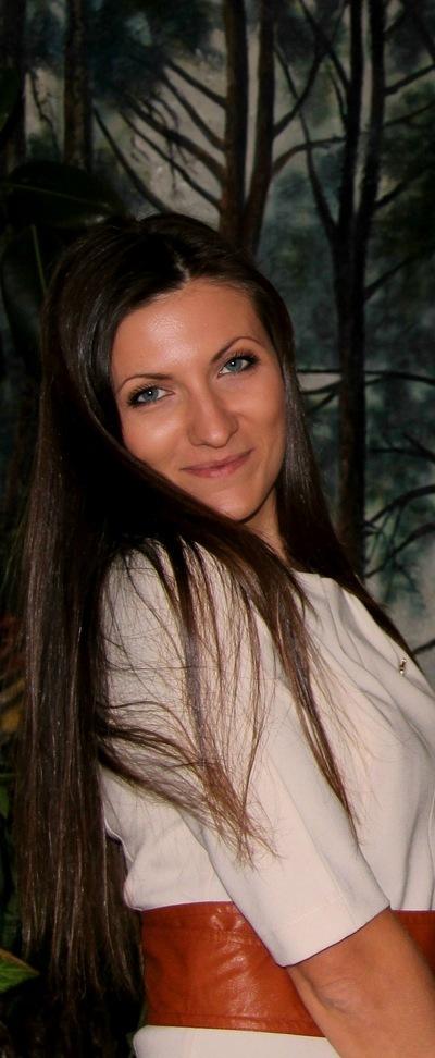 Татьяна Никитина, 2 ноября , Пенза, id24607754