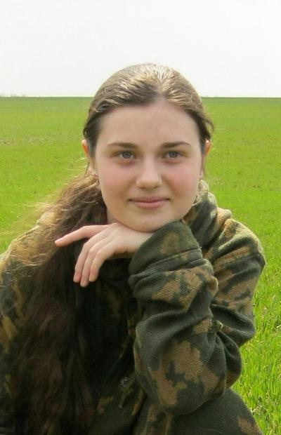 Диана Яковлева, 17 ноября 1990, Харьков, id188775672