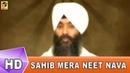 Sahib Mera Neet Nava Bhai Joginder Singh Riar Shabad Kirtan Gurbani 2018