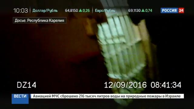 Новости на Россия 24 • ФСИН: проверка не подтвердила утверждений Дадина о пытках в колонии