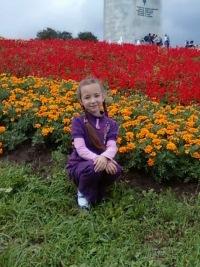 Диана Иванова, 22 ноября 1999, Канаш, id152567354