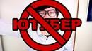 Самая страшная профессия - видеоблогер ПДР-сан