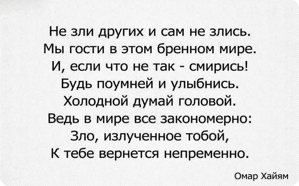 Россия за восстановление единого политического пространства на Донбассе, - Путин - Цензор.НЕТ 9921