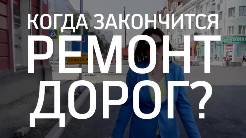 Анонс Новостей ТВК