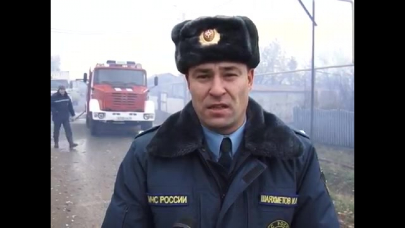 Пожар 02.11.2017 г., г. Заинск.