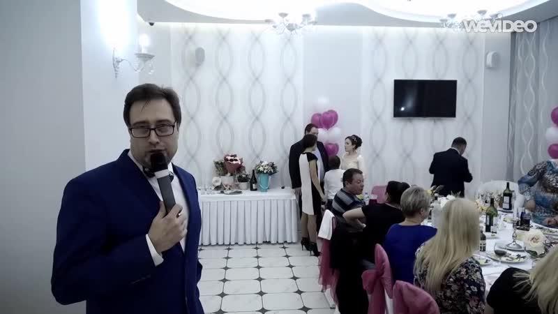 Ведущий Вячеслав Щебуняев - Только веселые праздники! 79119252075, от 9 000 руб!