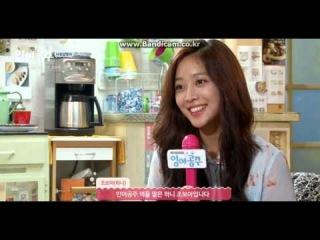 tvN 목요드라마 [잉여공주 : 사용설명서] 조보아 편