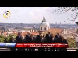 """Ocaq Tv - Amerika: """"Azərbaycan ermənilərin yaşayış məntəqələrini atəşə tutması ilə bağlı"""