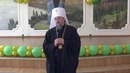 Слово митрополита Иоанна на выпускном Белгородской духовной семинарии