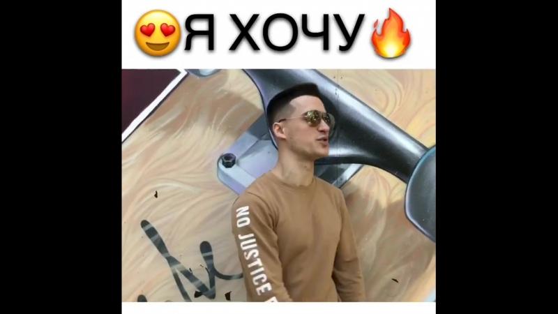 АЛЕКС БЕРГ -- СОЧИ on Instagram_ grivina - Я хо_0(MP4).mp4