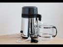 Обалденный Дистиллятор Воды 1 Литр в Час 100% Нержавейка Стальной Вентилятор Промой Сосуды