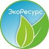 Пункт приема вторсырья Архангельск