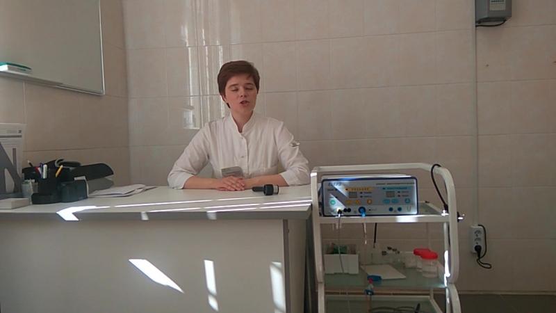 Паушкина Екатерина Васильевна об аппарате ELEPS