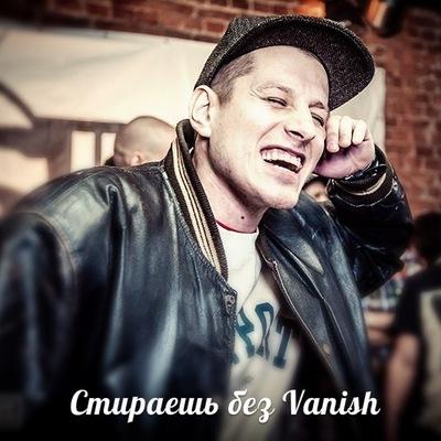 Денис Аксенов, 29 июля , Москва, id96258556
