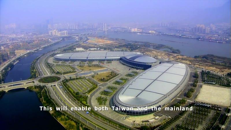 Fuzhou Free Trade Zone 福州自贸区
