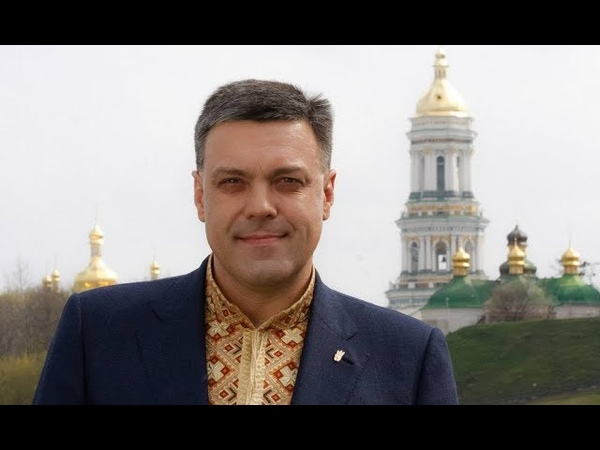 """Рішення Тягнибока – «цирк»: як у Нацкорпусі відреагував на заяву лідера """"ВО Свобода"""""""