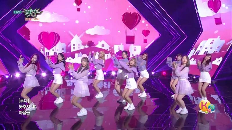 180921 Cosmic Girls (WJSN) - You, You, You @ Music Bank