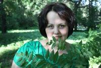 Татьяна Писаренко, 8 августа , Екатеринбург, id23229019