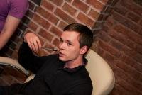 Сергей Полозов  Павлович