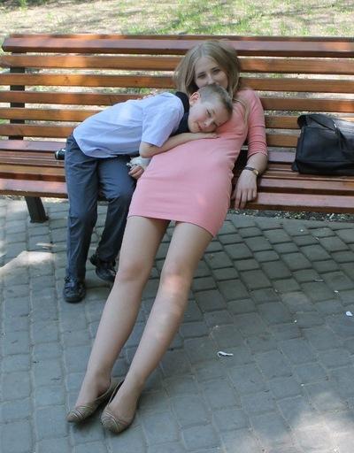 Ксения Колесова, 29 сентября 1987, Москва, id19446168