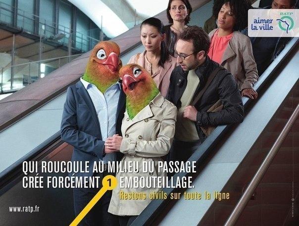 Французская социальная реклама о поведении в общественном транспорте.