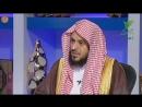 Шейх Абдульазиз аль Тарифи - Испытание или наказание