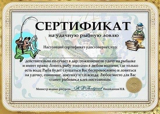 Фото №424270417 со страницы Евгения Мартынова