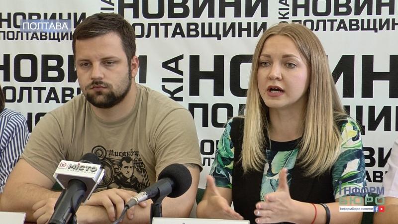 Політики та активісти Полтавщини оголосили вимоги Всеукраїнської акції за виборчу реформу