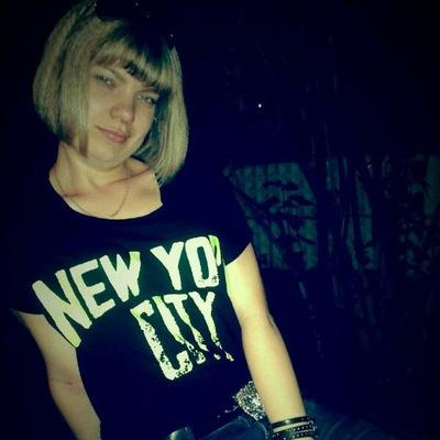Маргарита Аполонова, 9 февраля , Самара, id227143115