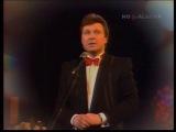 Лев Лещенко - 50 не 50. Юбилейный вечер 1992 г. (TVRip by Ramm-80)