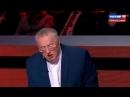 Депутат Держдуми пропонує влаштовувати теракти на Заході