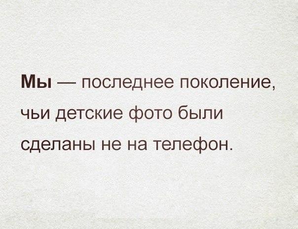 https://pp.vk.me/c635103/v635103340/5b25/SYfSlSJIBcc.jpg