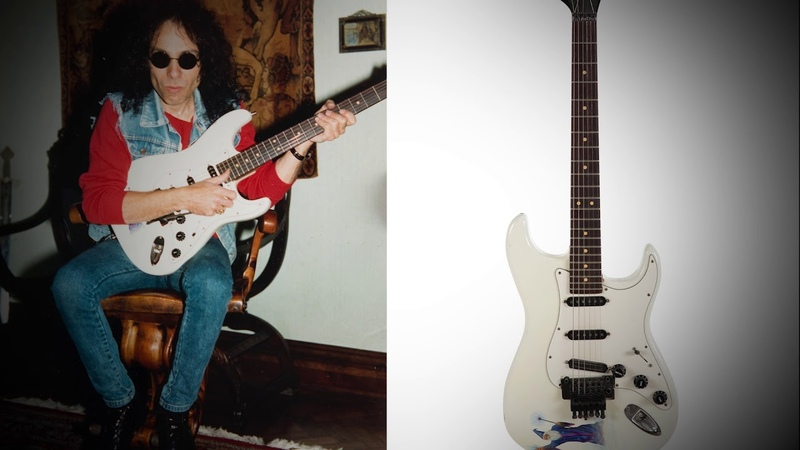 Julien's Auctions Property from the Estate of Ronnie Dio Guitars Instruments