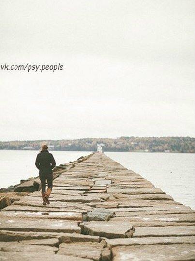 Чтобы дойти до цели, человеку нужно только одно – идти.  © Оноре де Бальзак