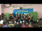 ГРУТ танец