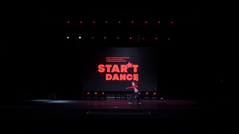 STAR'TDANCEFEST\VOL13\1'ST PLACE\Best dance perfomance solo beginners kids\Peshkov Boy