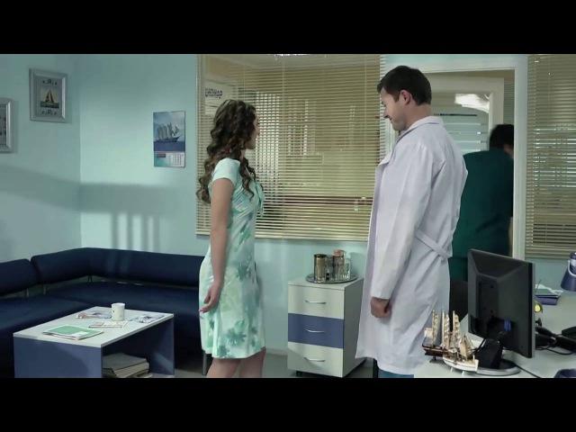 Надя говорит Широкову, что беременна - Женский доктор 39 серия
