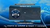 Первая лига. 10-й тур. Коралл-2 - Мика