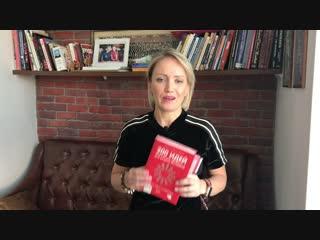 Обзор книги «200 идей для вашего ресторана» от Екатерина Кханбхай