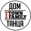 Школа танцев «I-Town Family» Иваново