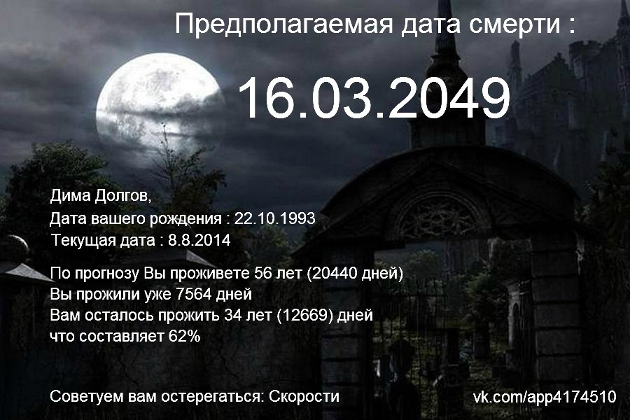 Вербовщик в российских соцсетях набирает наемников и жалуется, что жители Донбасса не хотят воевать - Цензор.НЕТ 2026
