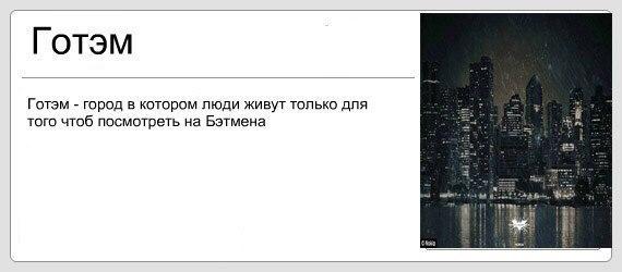 https://pp.vk.me/c543100/v543100262/3d0e7/LaGkdo19Y7Y.jpg