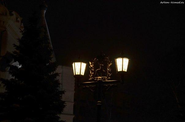 Гербовой фонарь